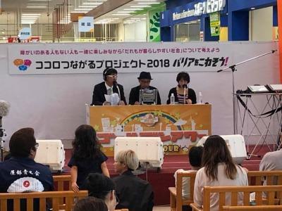 FM沖縄「ゴールデンアワー」のお出かけ放送
