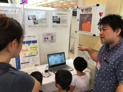 視線入力装置OrihimeEye体験